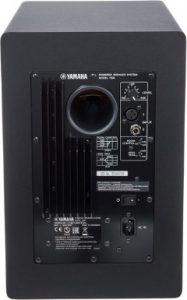 Yamaha-HS8-Bewertung